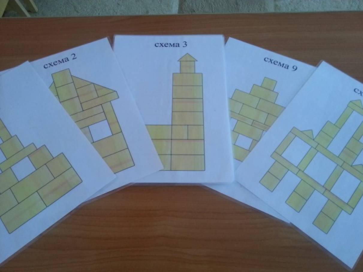 картотека строительно конструктивные игры в старшей группе