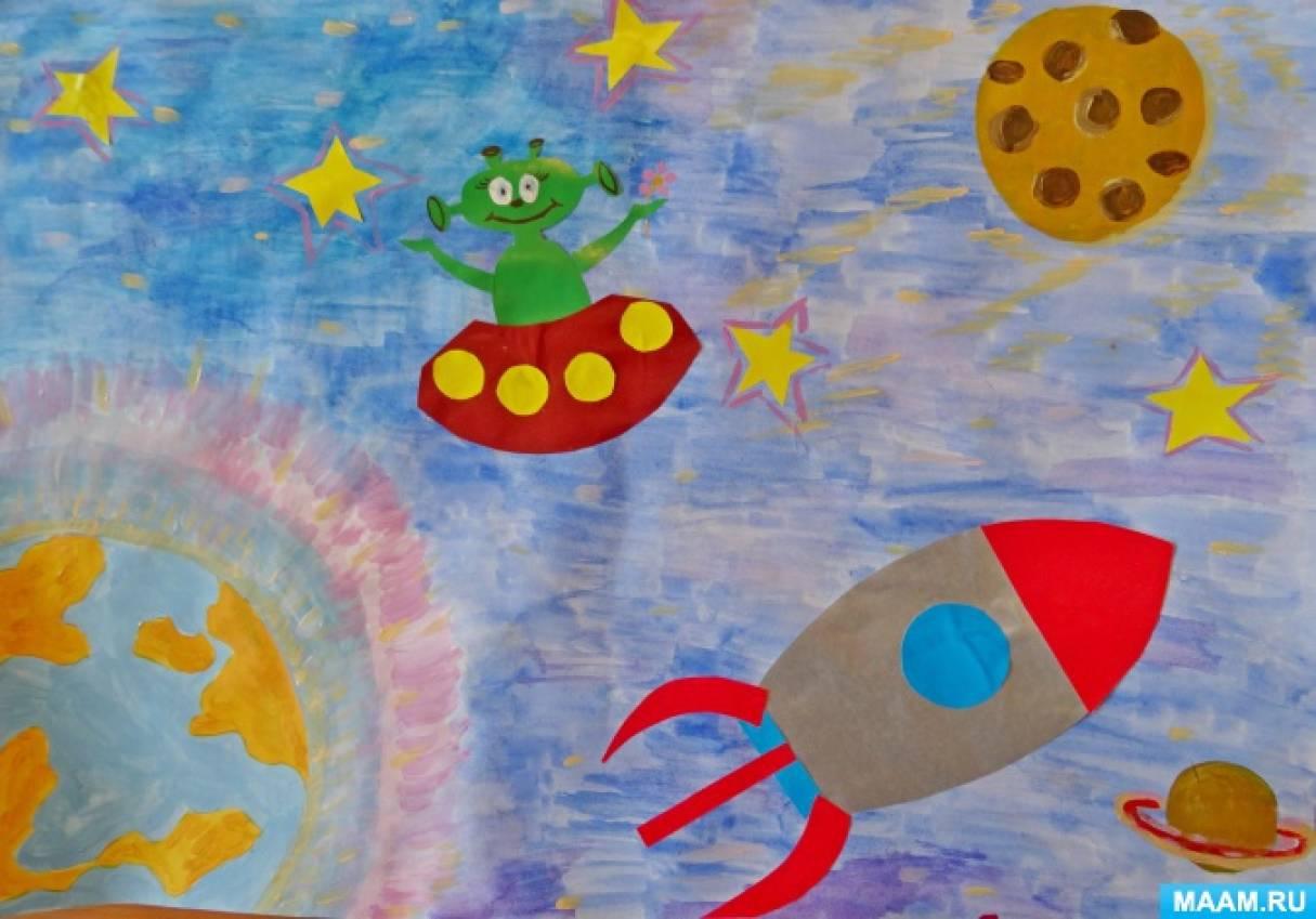 знакомство ребенка с космосом