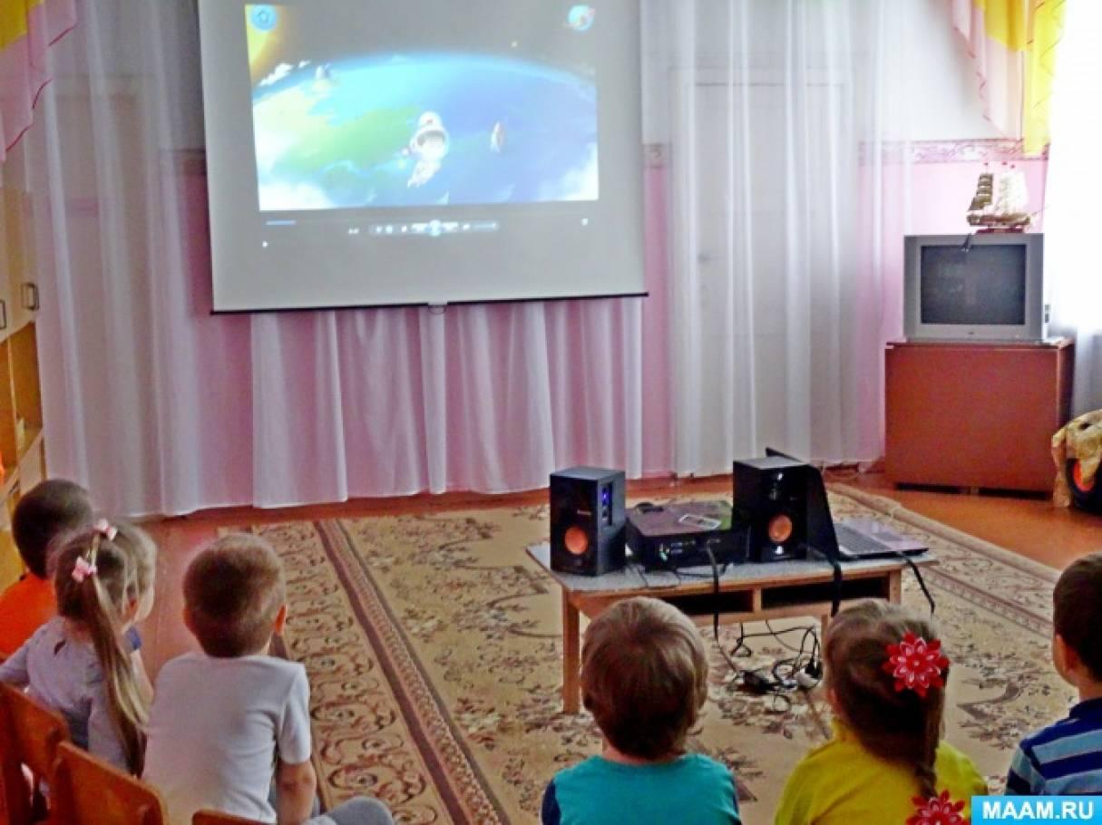 статья знакомство детей дошкольников с космосом