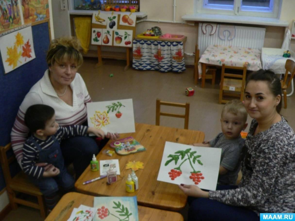 Мастер класс с родителями раннего возраста