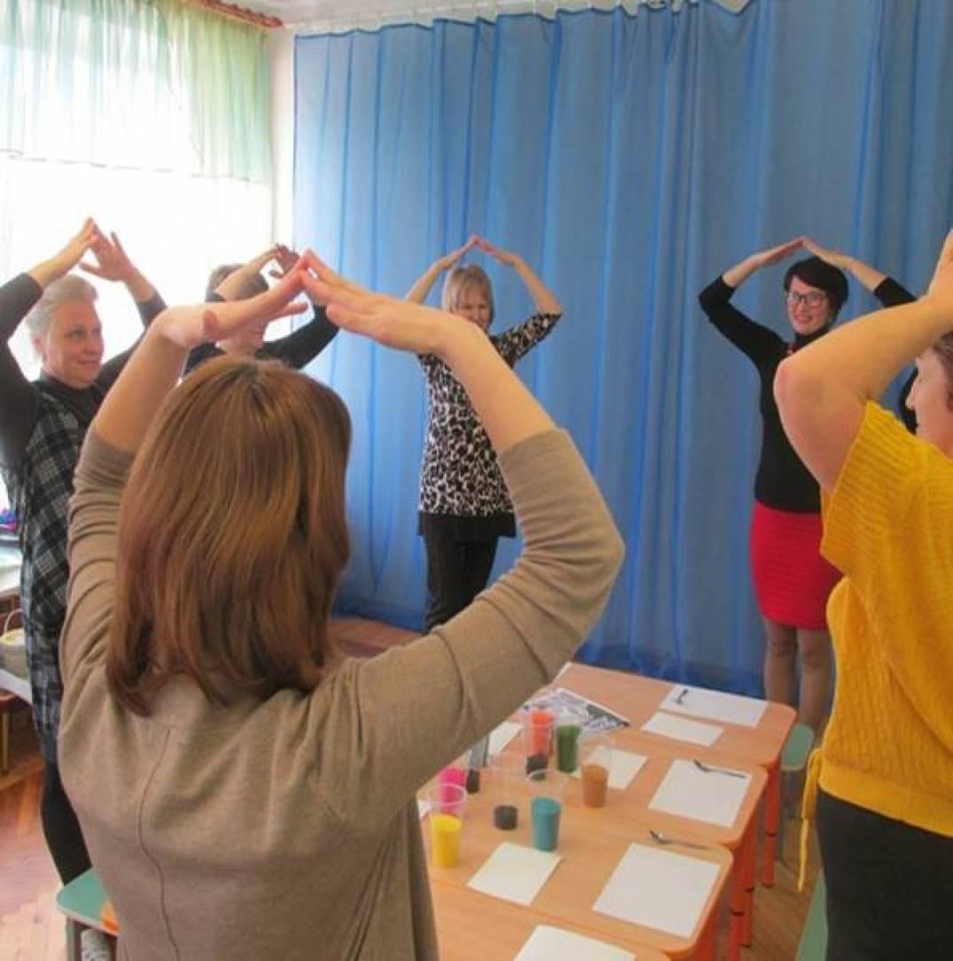 знакомство игры для педагогов на