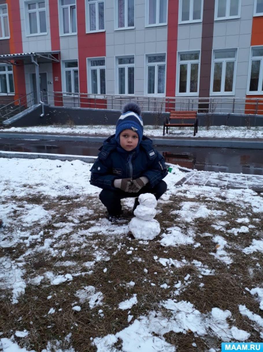 Фотоотчет «Снежинка из кристаллов соли. Опыты для детей»