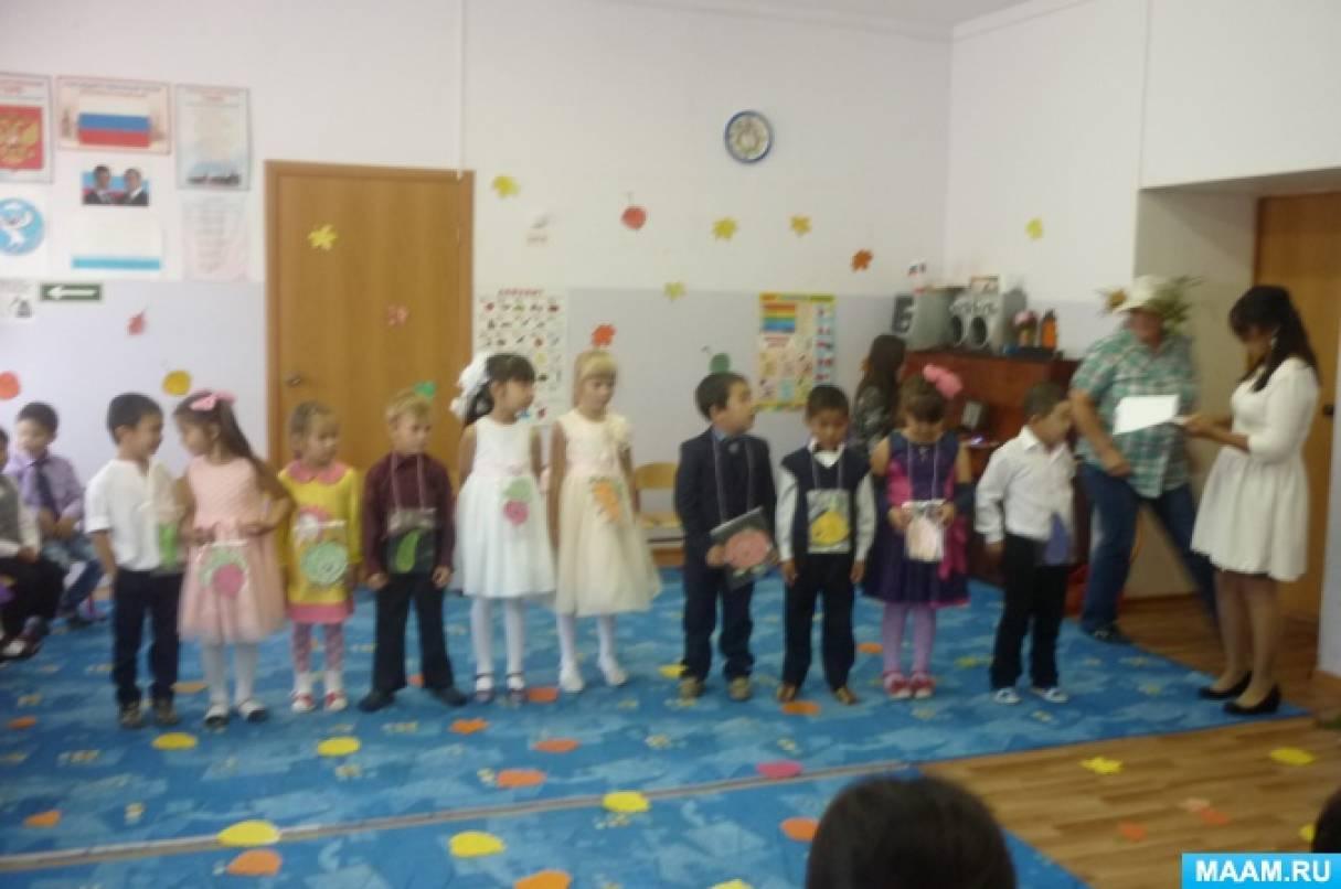 Развлечение в старшей группе «Осенний праздник» «Куски байрам»