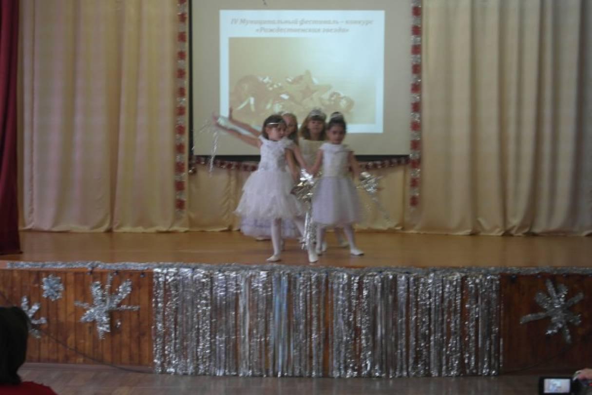 Ежегодный районный фестиваль-конкурс «Рождественская звезда»
