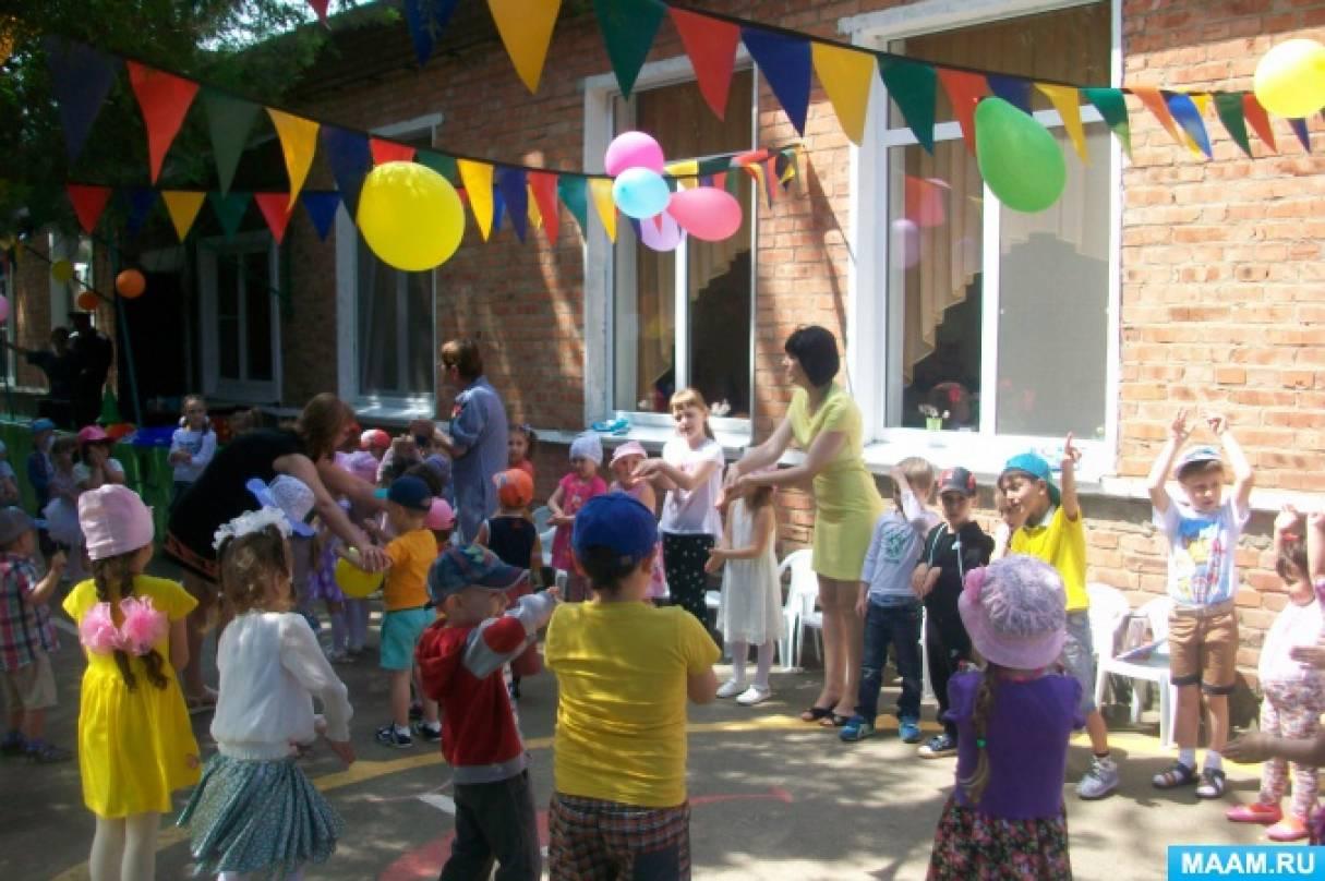 Веселые праздники дошкольников
