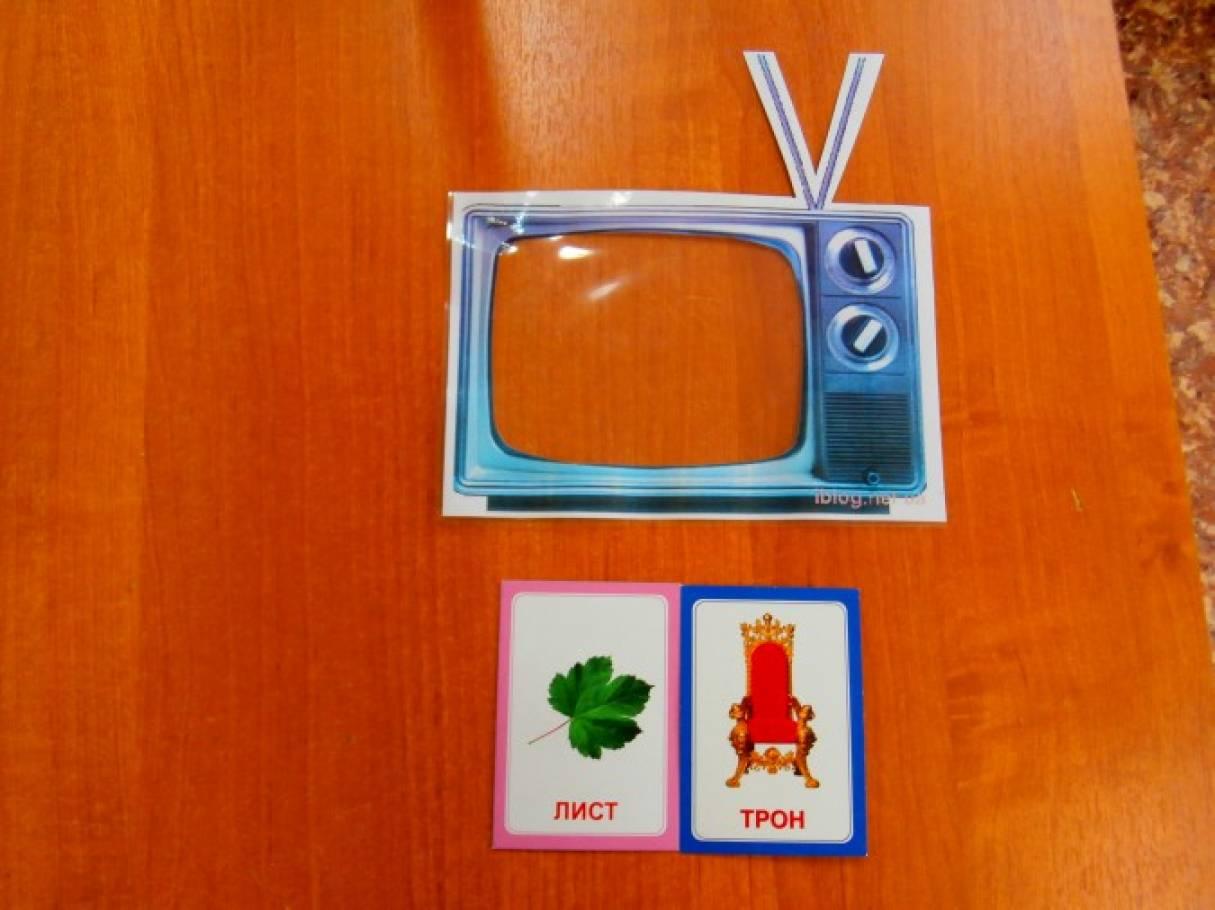Игры для развития фонематических процессов.