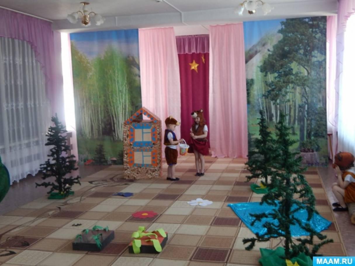 Сценарий экологического спектакля «Сказка старого Кедра. Кто в лесу хозяин?»