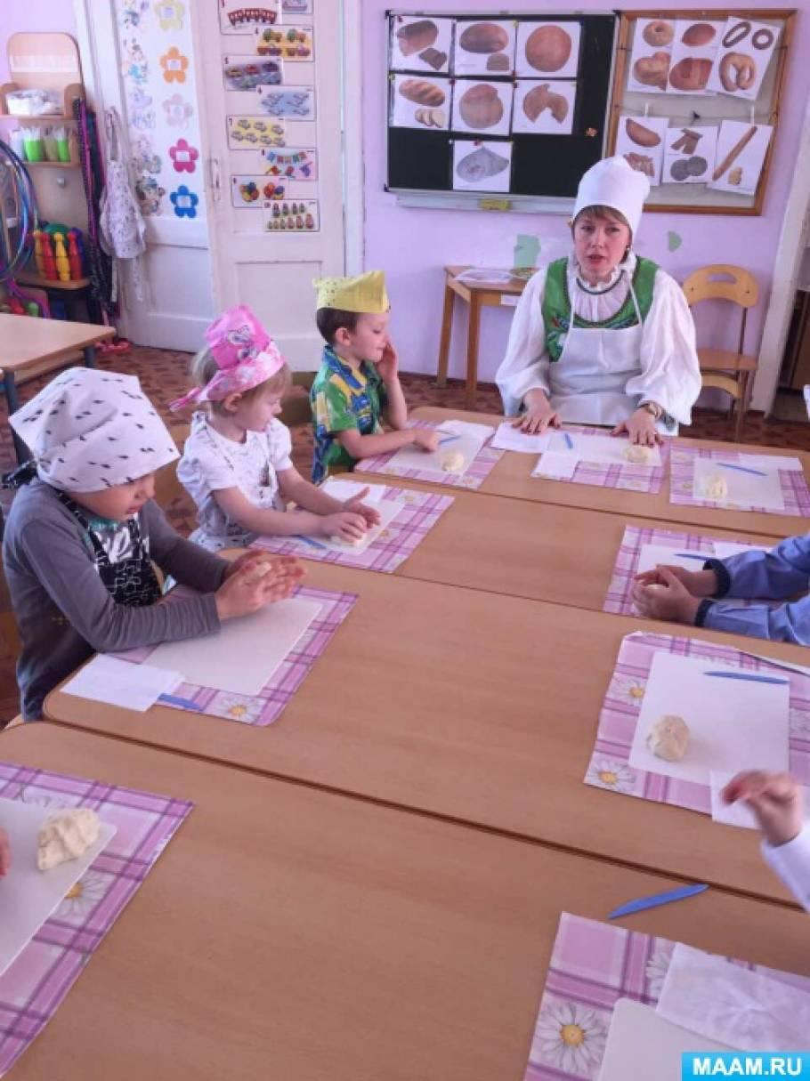 Конспект интегрированного занятия по познавательному развитию «Хлеб— всему голова»
