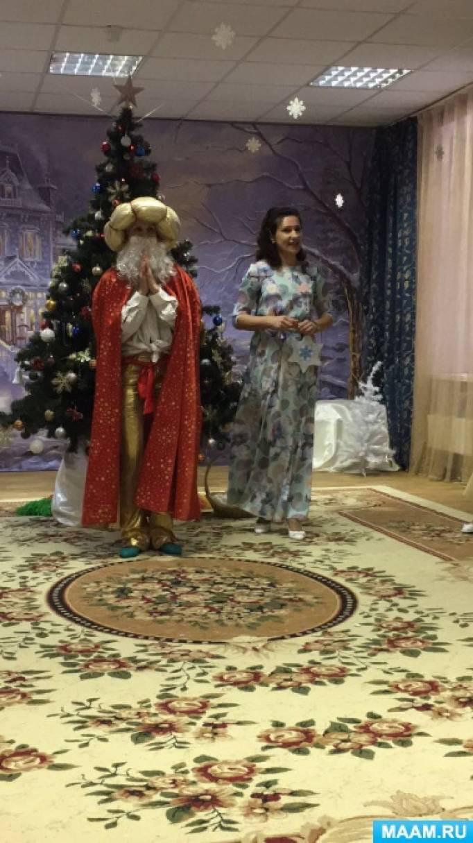 Новогодний праздник с Хоттабычем (старшая группа)