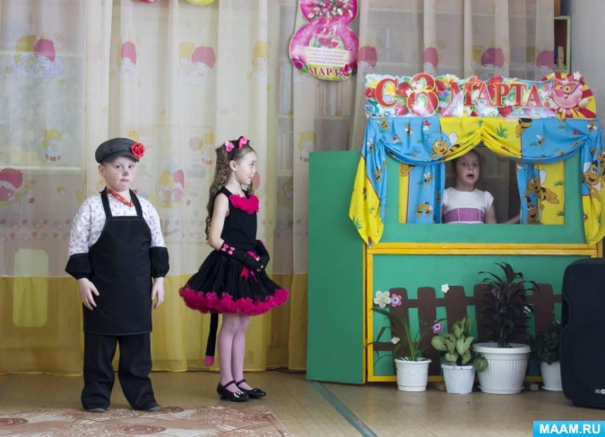 Детский костюм козла из сказки кошкин дом 73