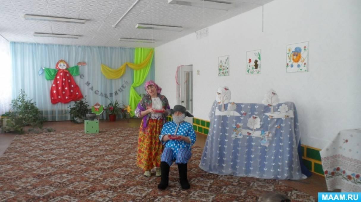 Сценарий развлечения «Масленица с Дедом Пихтой и бабкой Егозой»