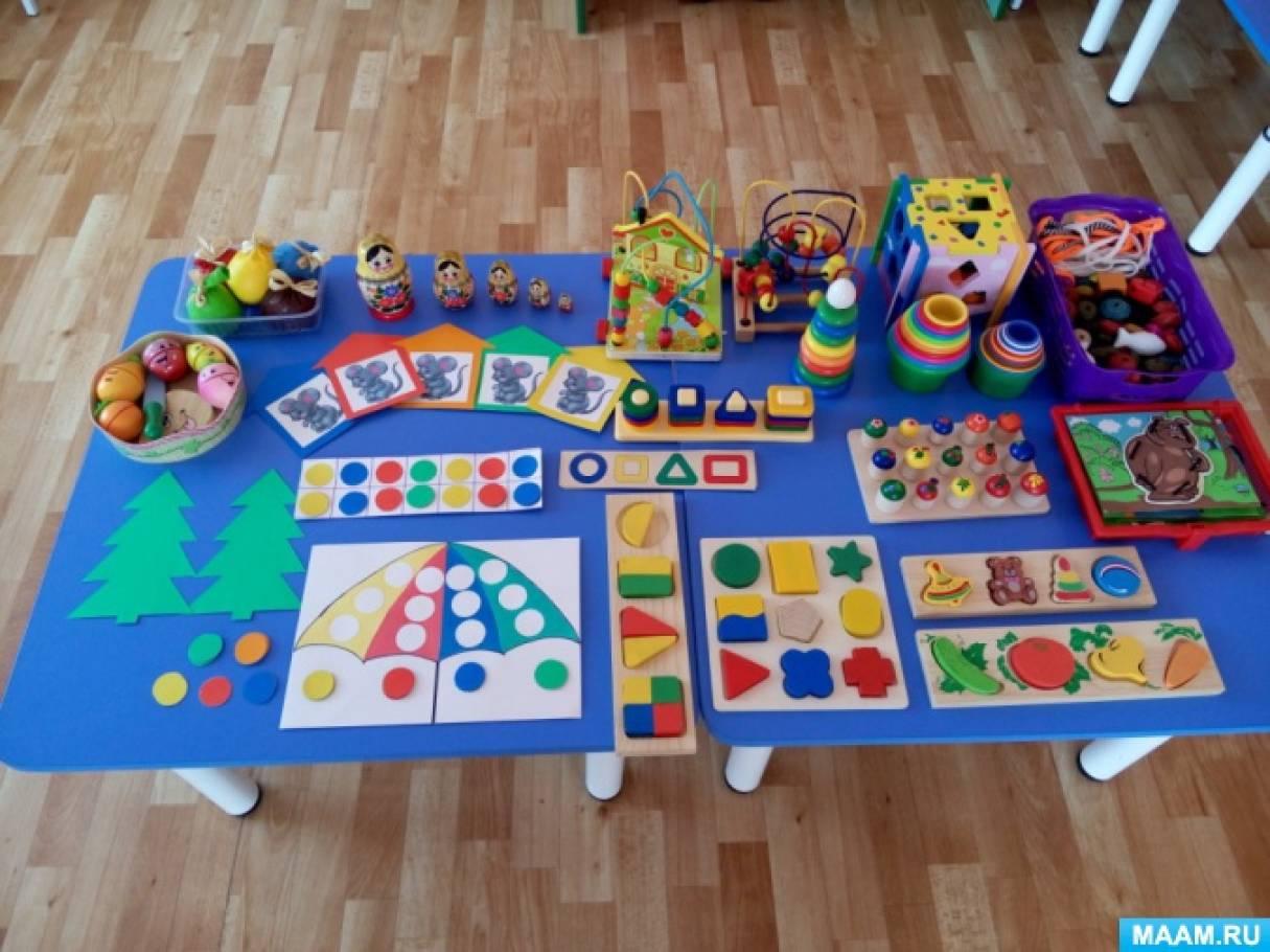 Сенсорное развитие детей раннего возраста доклад 3829