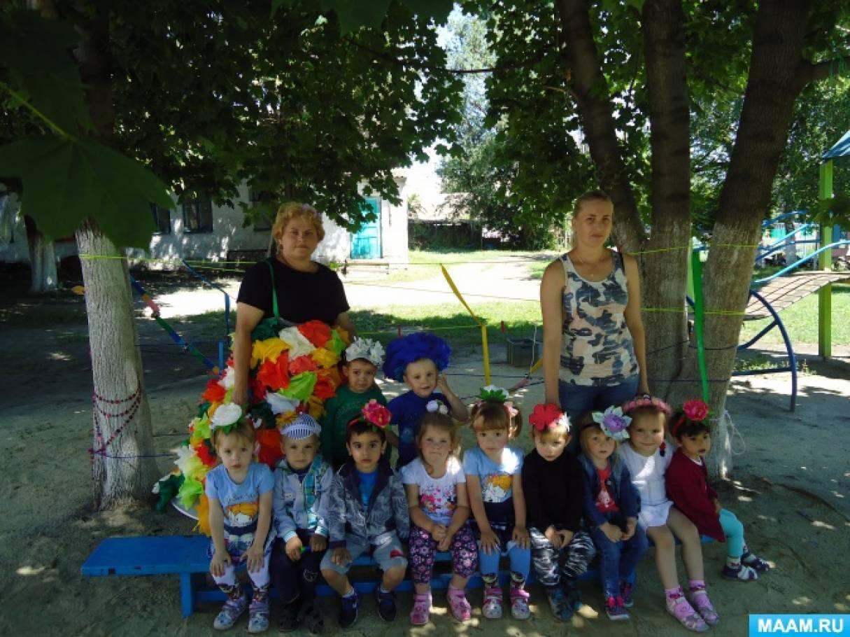 «Цветы— глаза природы». Фотоотчёт о празднике в детском саду, посвященном Дню цветов
