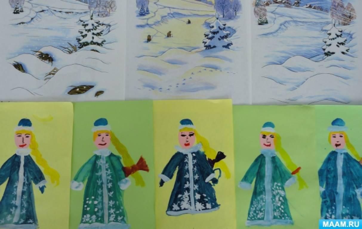 картинки зима в подгот группе стиле