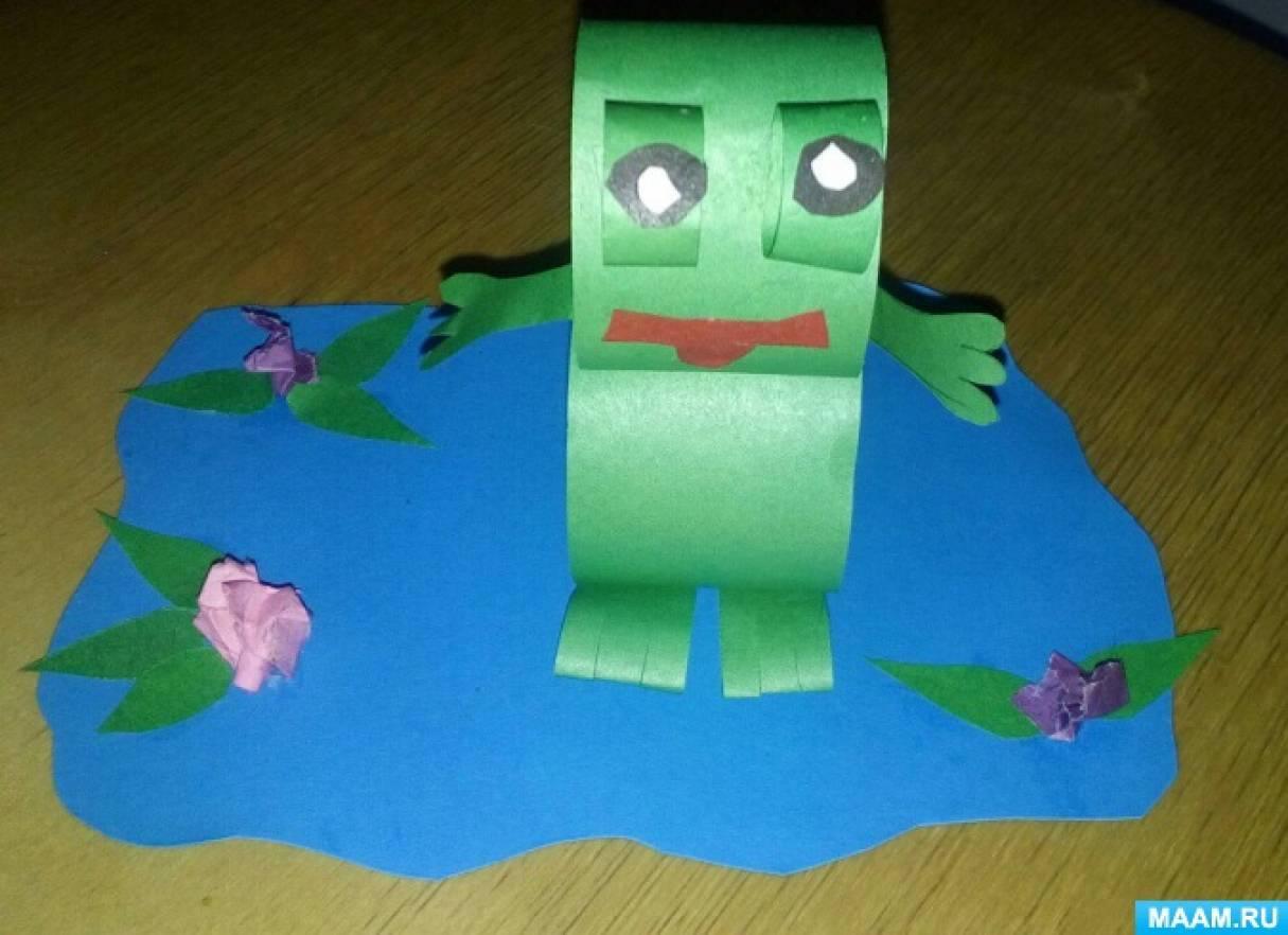 Мастер-класс «Лягушка из бумажных лент»