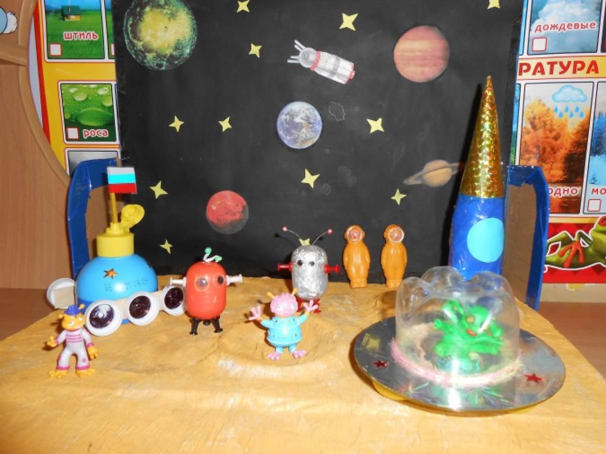 Макет космоса для детского сада своими руками 101