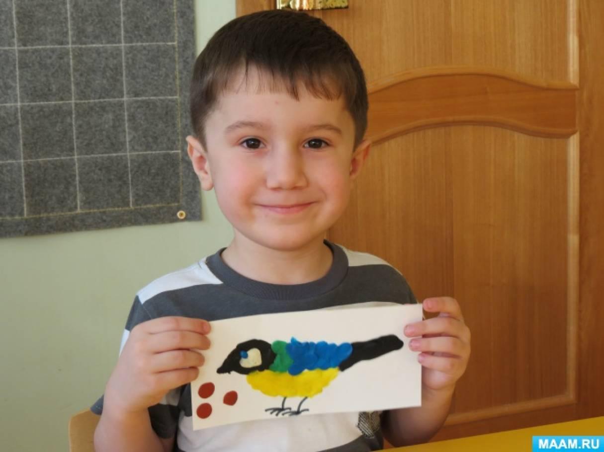Конспект НОД (пластилинография) в средней (4–5 лет) группе «Птички-синички»