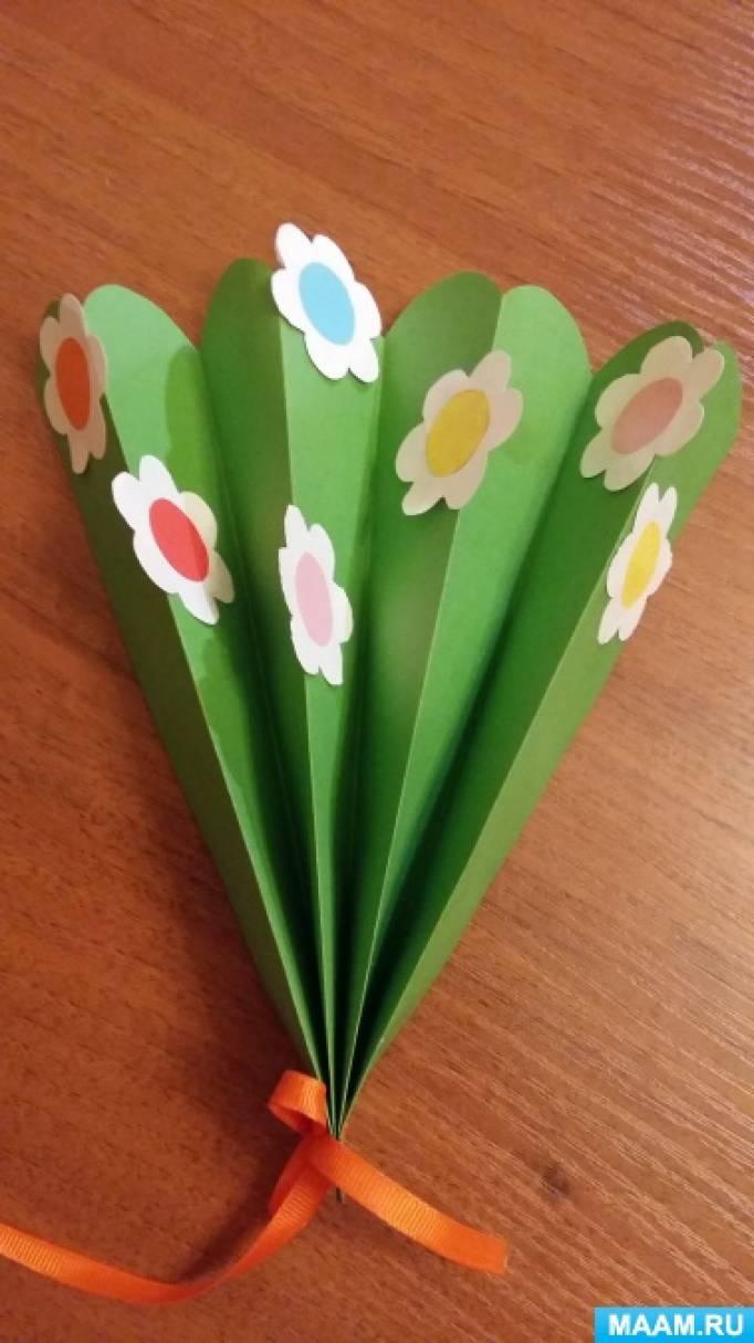 Мастер-класс «Весенний букет из бумаги»