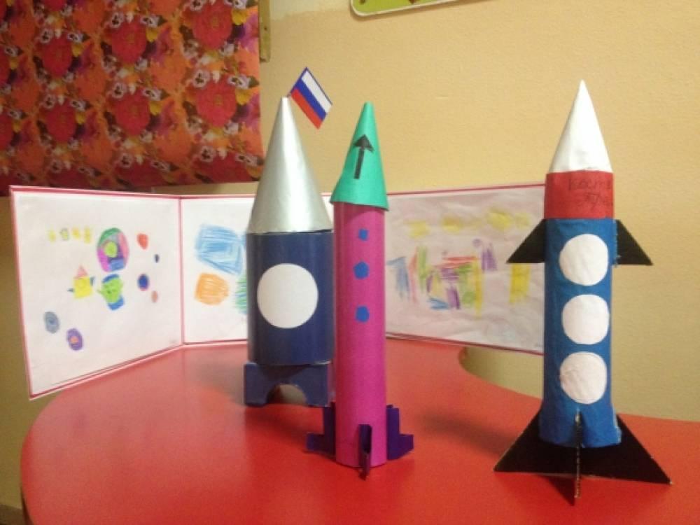 Аппликация ко Дню космонавтики. Старшая группа 11