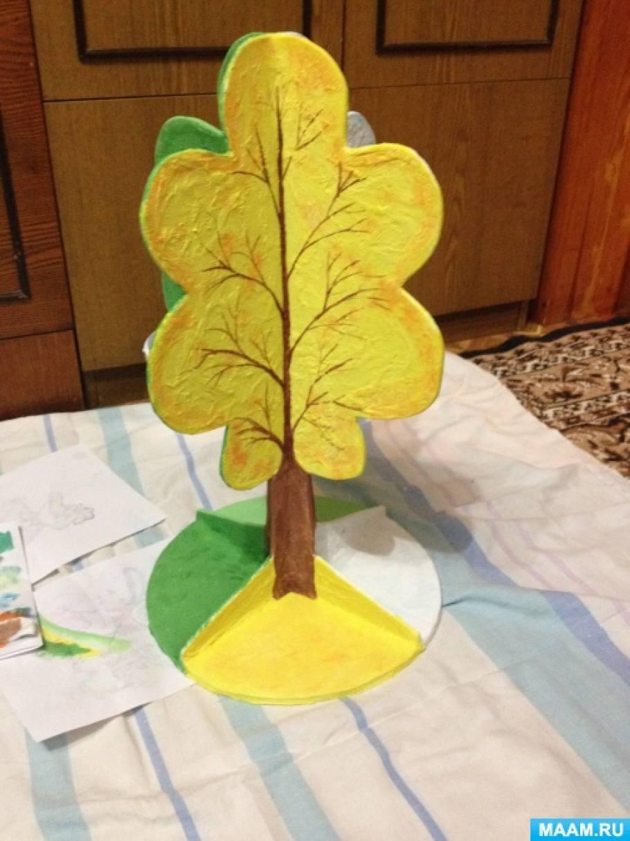 Дерево времен года в детском саду своими руками 704