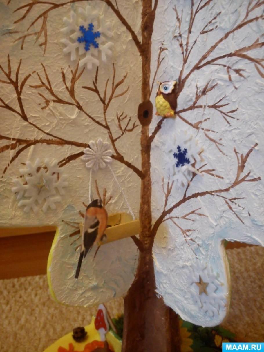 Дерево времен года в детском саду своими руками 206