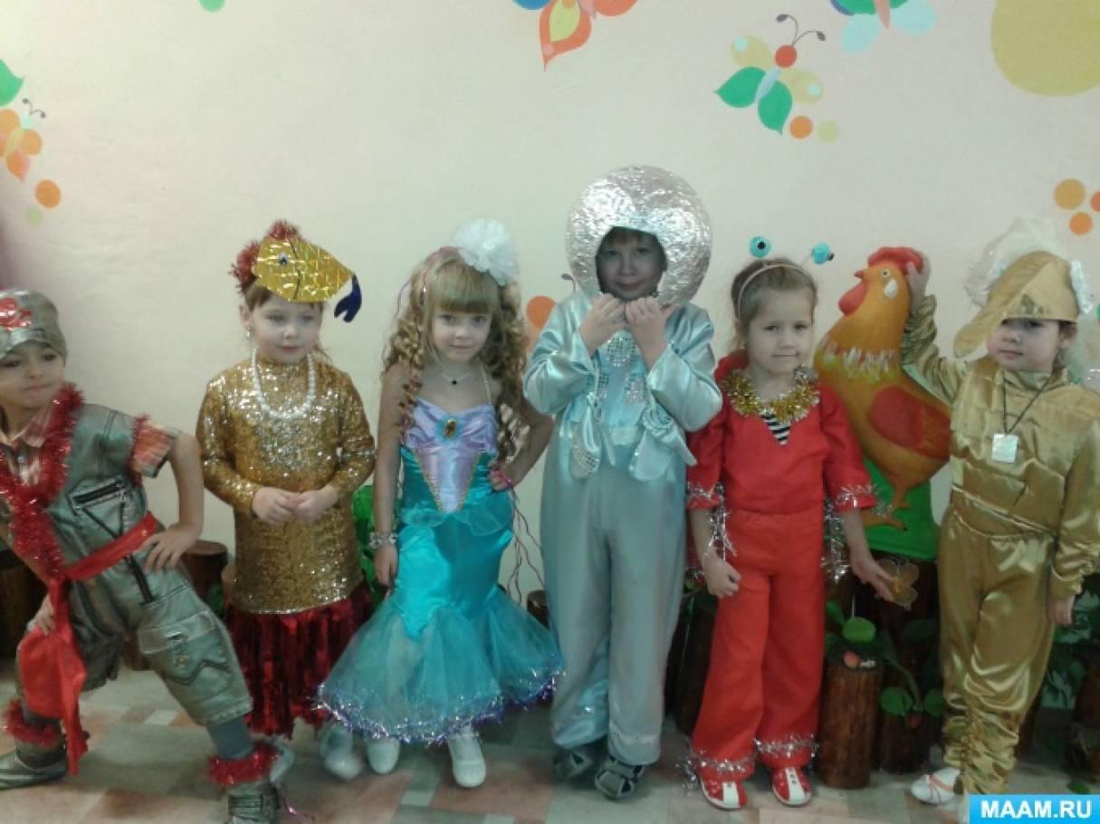Фотоотчёт по конкурсу «Маленькая модница»