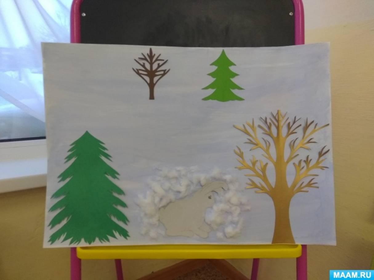 Конспект занятия «Зимняя история в лесу»