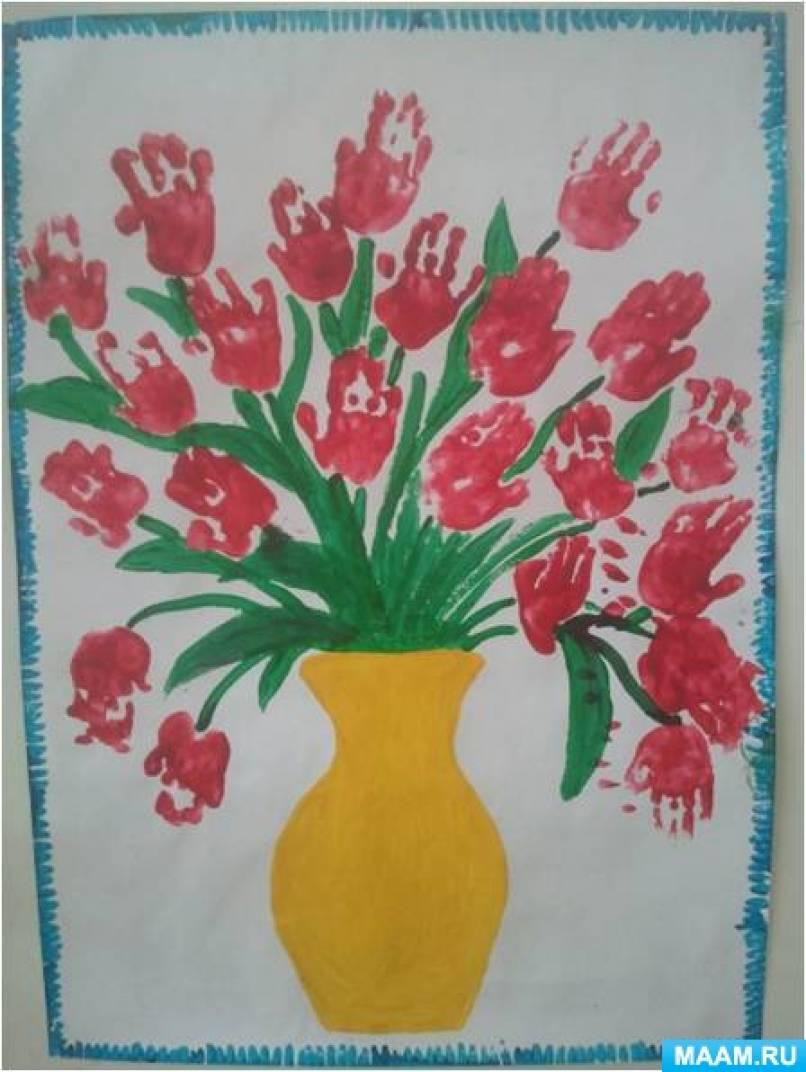 рисунки коллективная работа тюльпаны ладошками времена иудеи