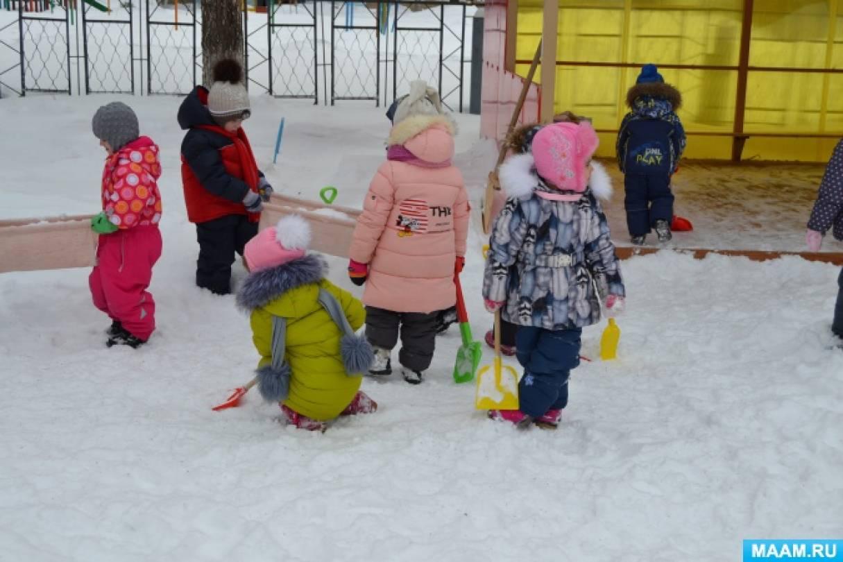 Стихи про зиму для детей Короткие и красивые  Блог Ирины