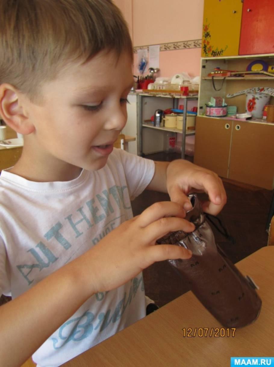 Игра как средство профилактики агрессивности у детей старшего дошкольного возраста