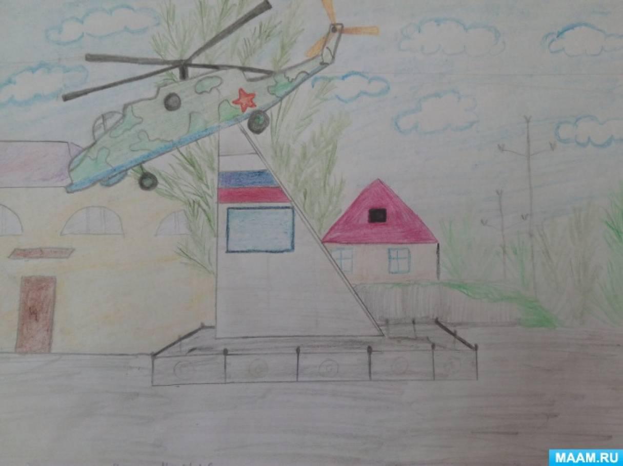 Проект по патриотическому воспитанию. Я— часть России.