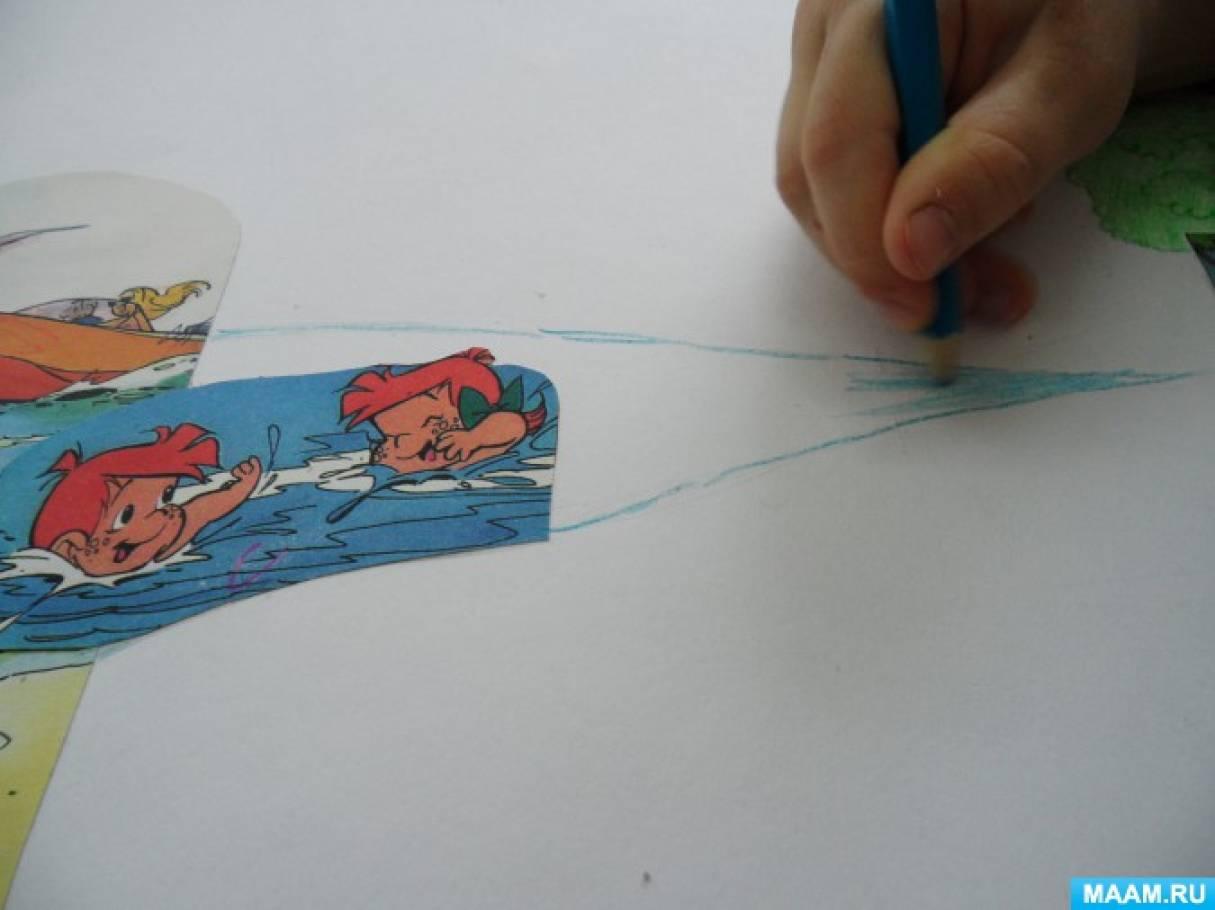 Картинки для детей что нам лето принесет