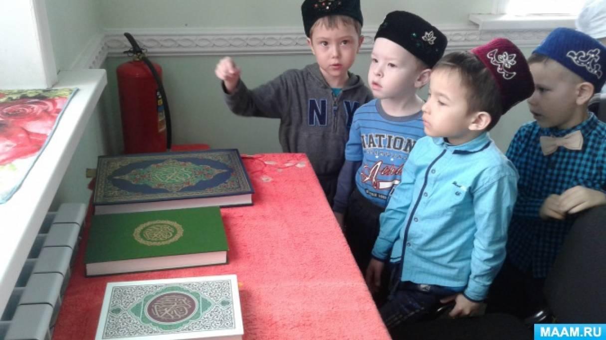 занятия в подготовительной группе знакомство с библиотекой