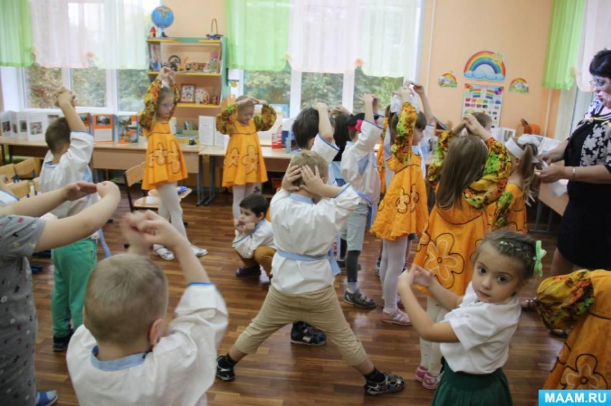 Сценарий тематического мероприятия для детей