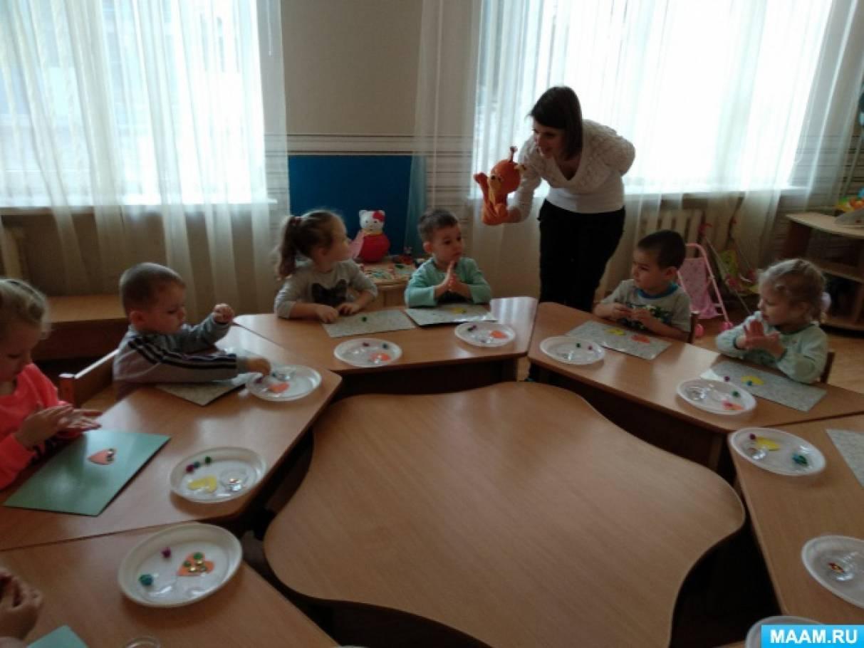 Конспект интегрированного занятия по лепке в младшей группе «Новогодняя игрушка»