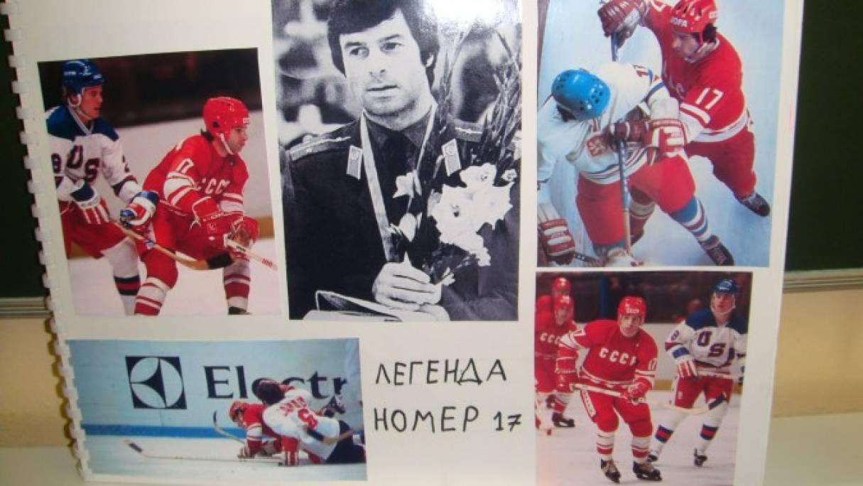 Проект по нравственно-патриотическому воспитанию детей «Ими гордится Россия!»