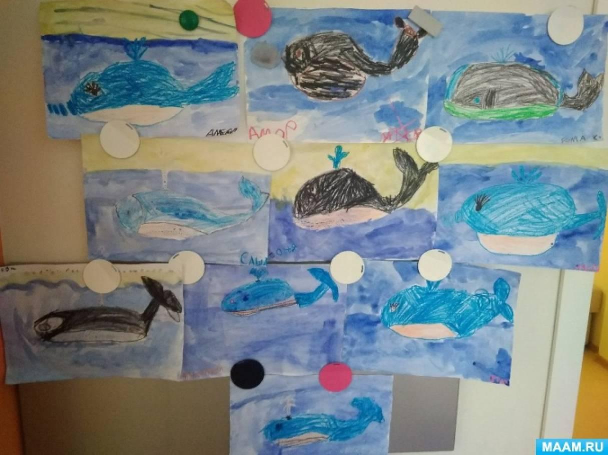 Конспект занятия «Как мы рисовали китов»