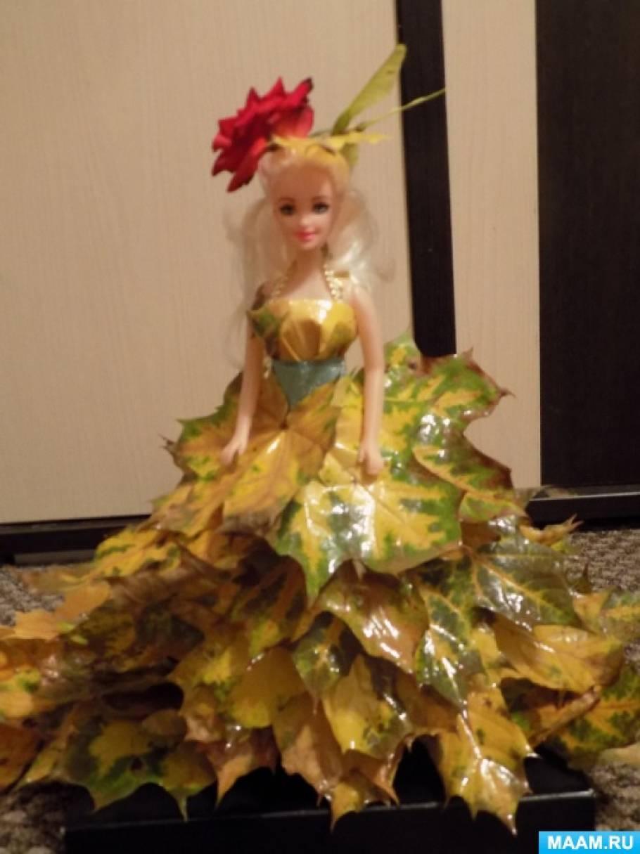 Осенние поделки кукла с листьями 46