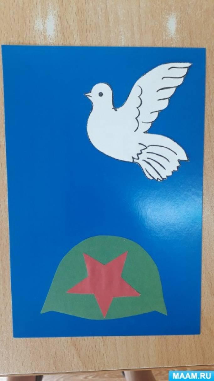 Днем, аппликация открытка ветерану вторая младшая группа