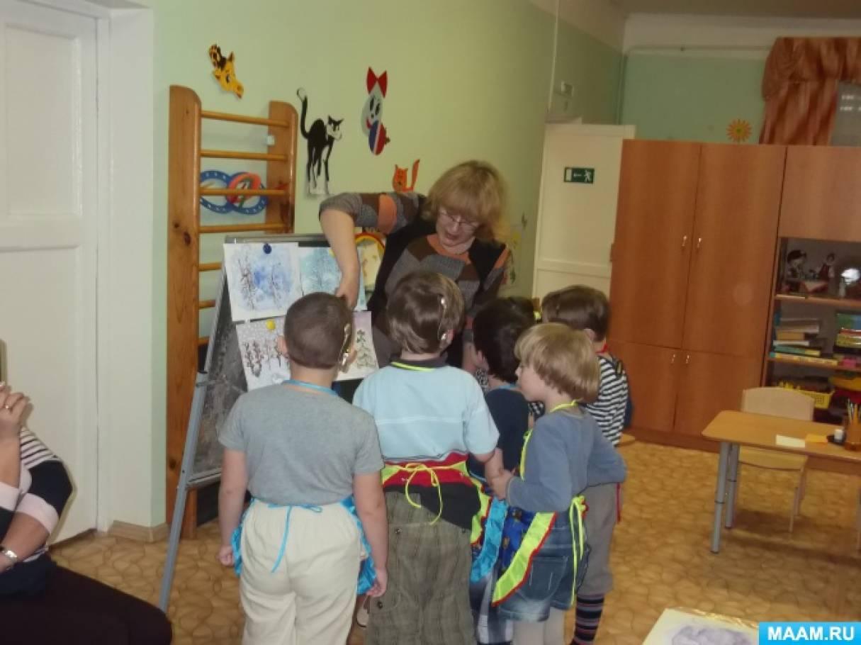 Конспект занятия «Зимний лес». НОД по рисованию для детей с ОВЗ (подготовительная группа)