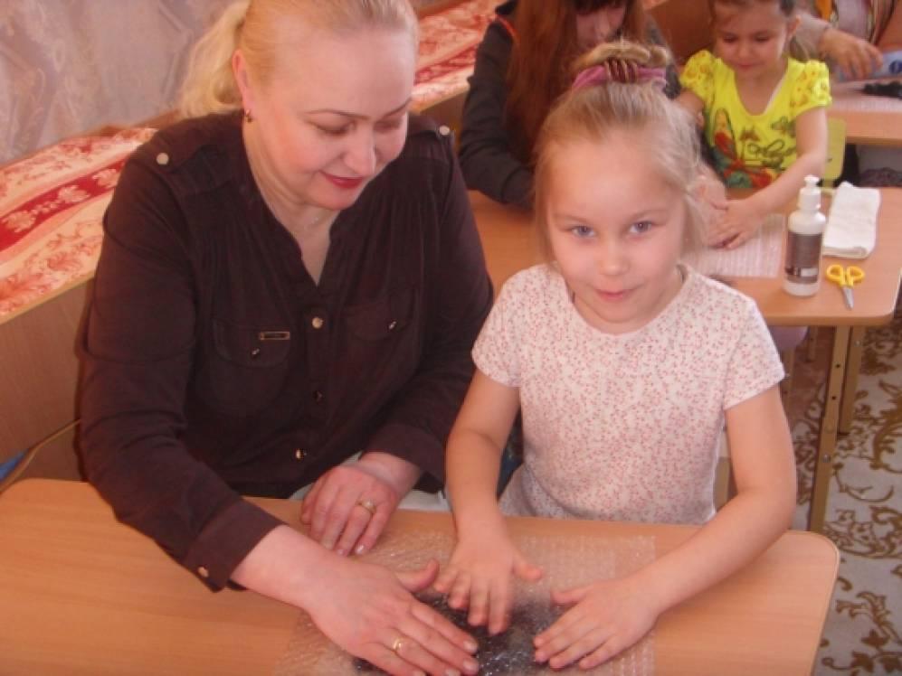 знакомство с детьми в 5
