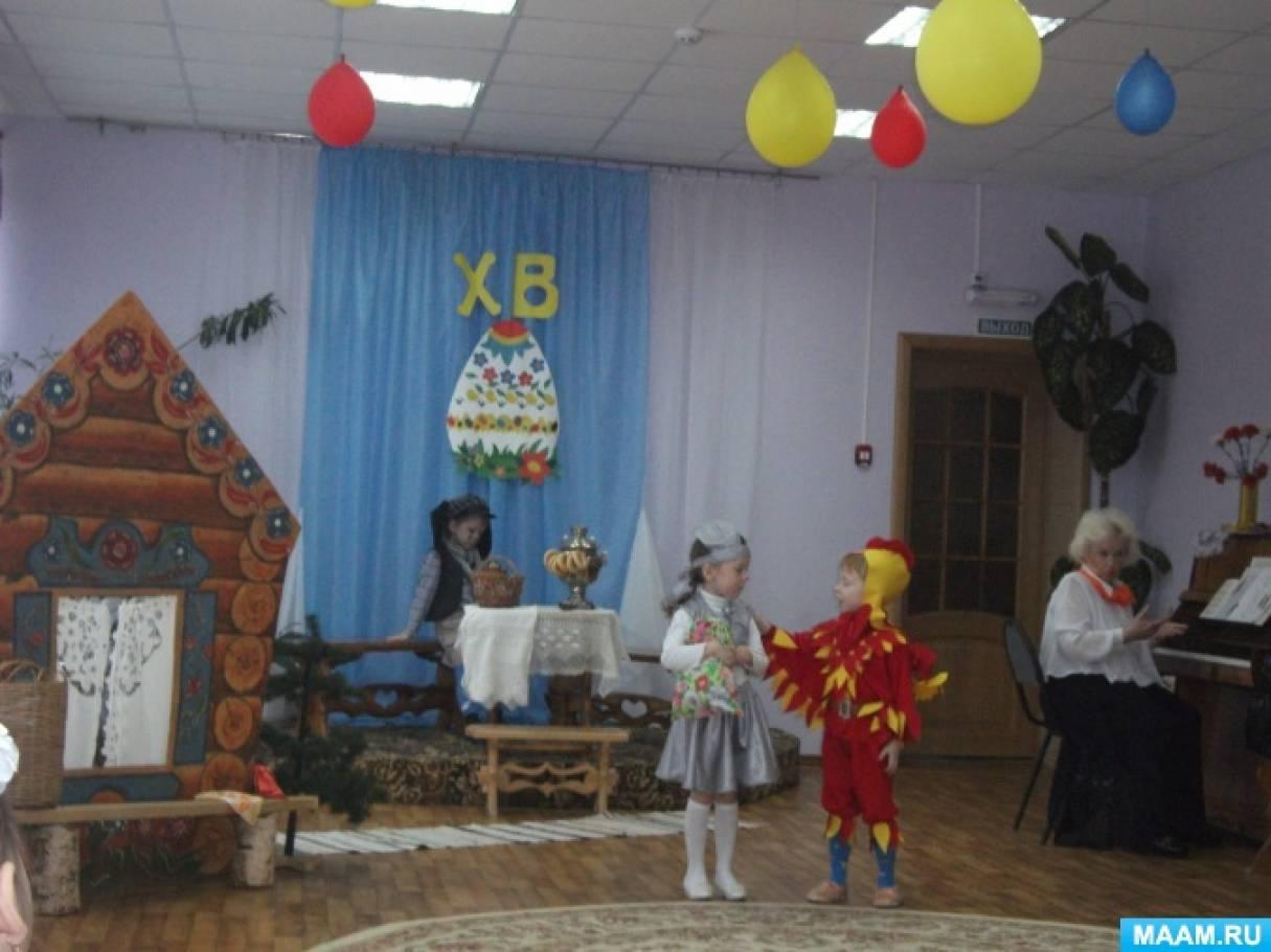 Фотоотчет. Фольклорный праздник «Пасхальный теремок»