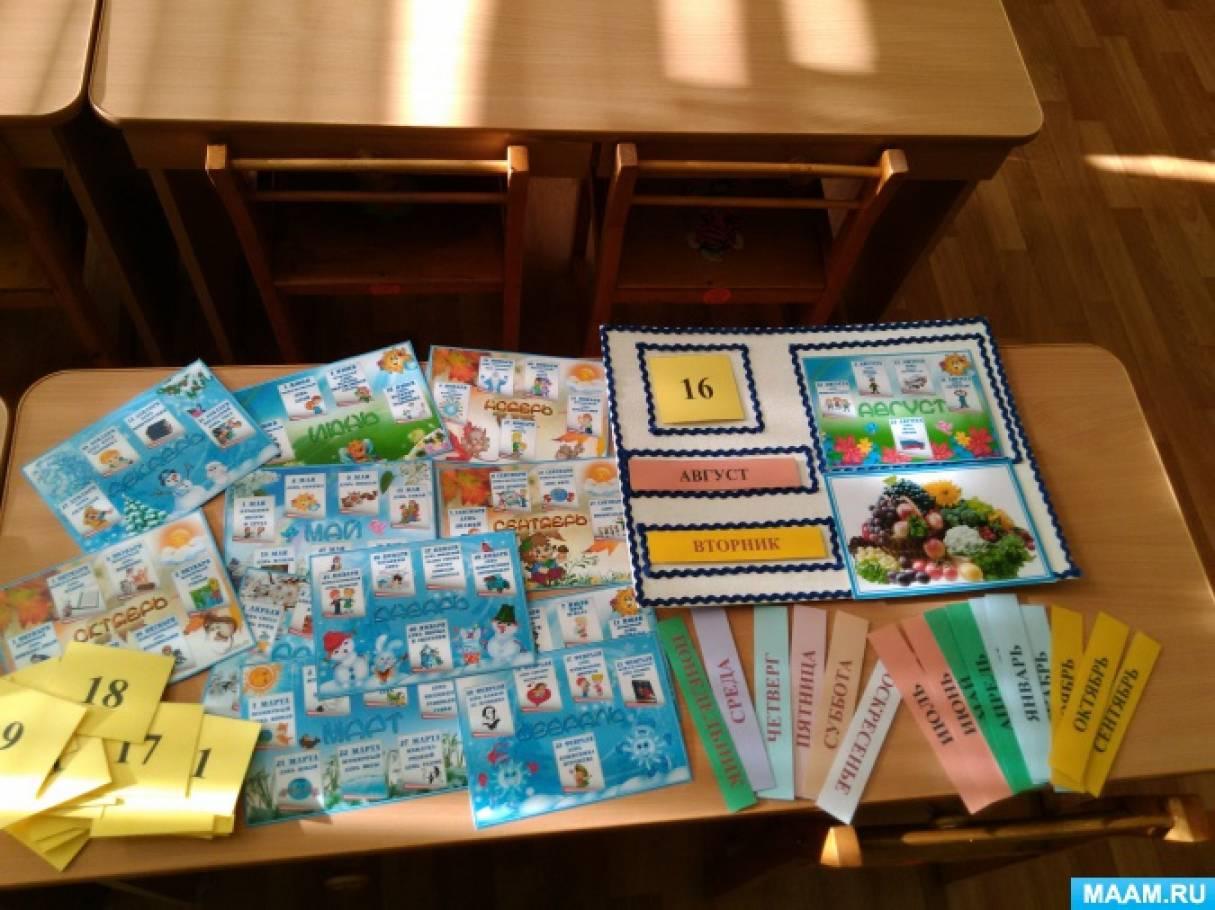 Календари природы и погоды для обучения детей  Ребенок в