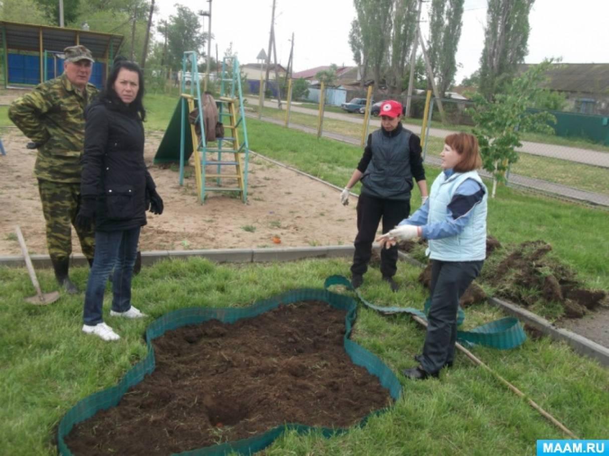 Участие в проекте к Году экологии-2017. Декоративный бассейн на территории детского сада