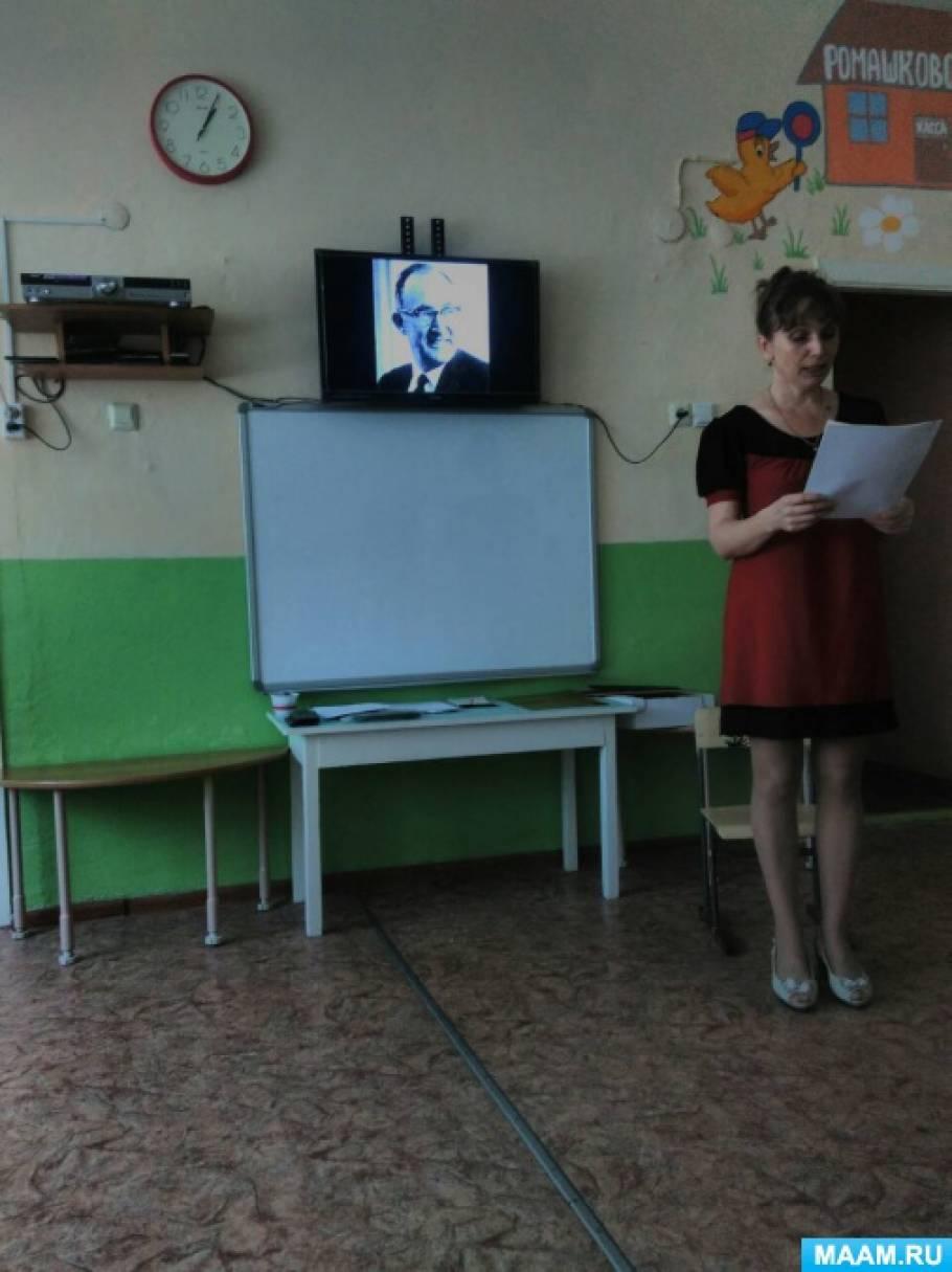 Мастер-класс для воспитателей «Волшебный мир математики. Палочки Кюизенера как средство интеллектуального развития детей»