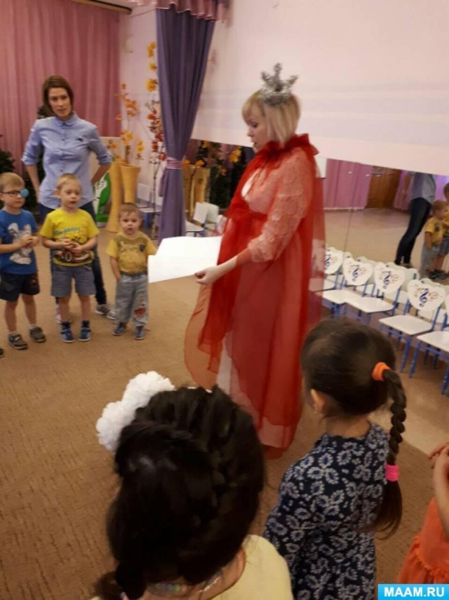 Квест для детей старшего дошкольного возраста «В поисках сказок Шарля Перро»
