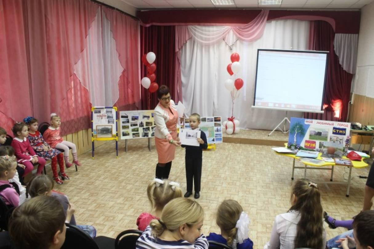 Презентация Город Североуральск