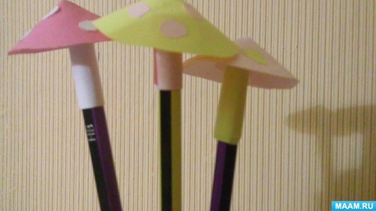 Мастер-класс «Мухоморчик» из бумаги на карандаш