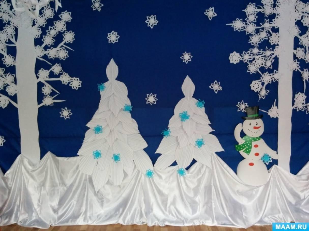 Новогоднее оформление зала «Зимний лес»
