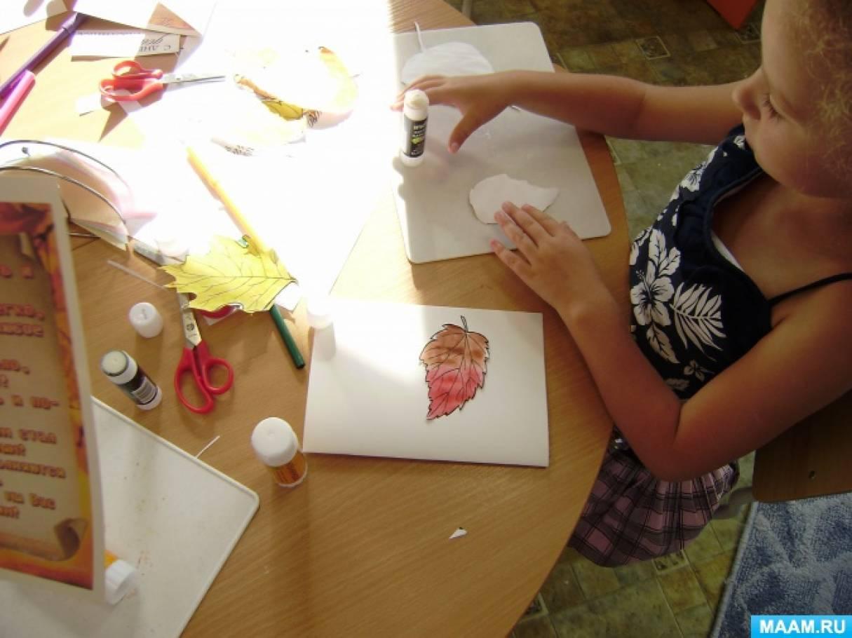 Изображение - Открытка поздравление воспитателям в день дошкольного работника detsad-515737-1475320081